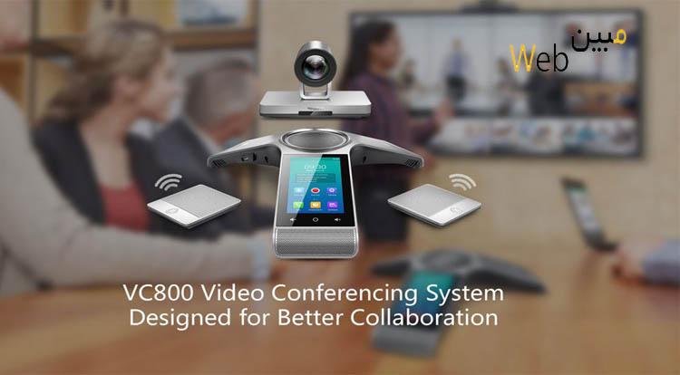 ویدئو کنفرانس yealink vc800