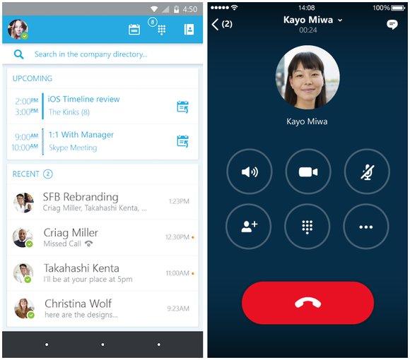 معرفی Skype for business