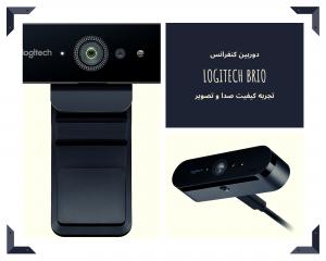 دوربین logitech brio