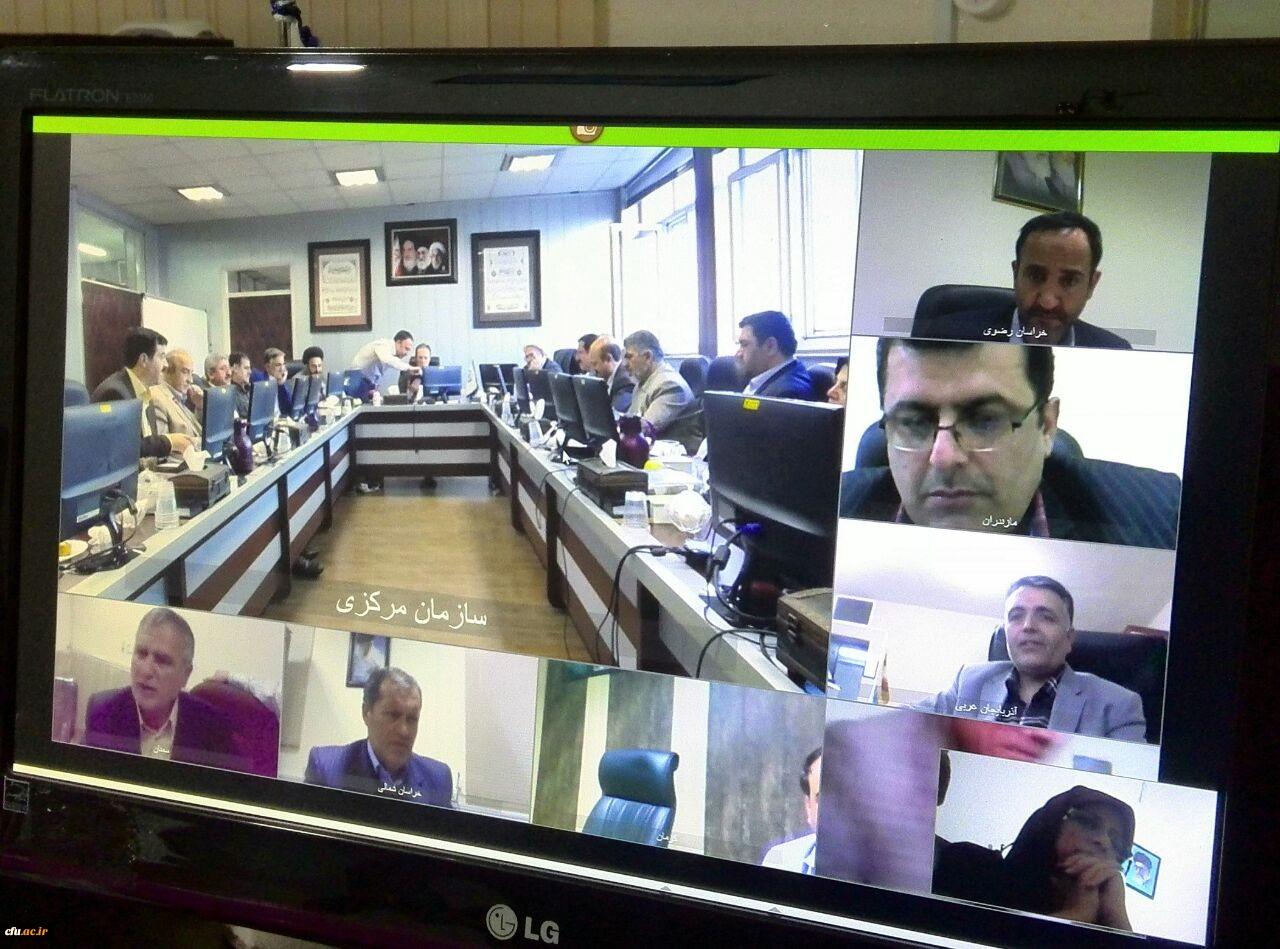 ویدئو کنفرانس ایرانی